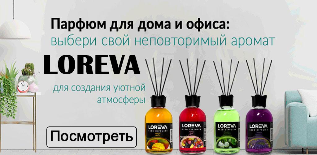 Loreva