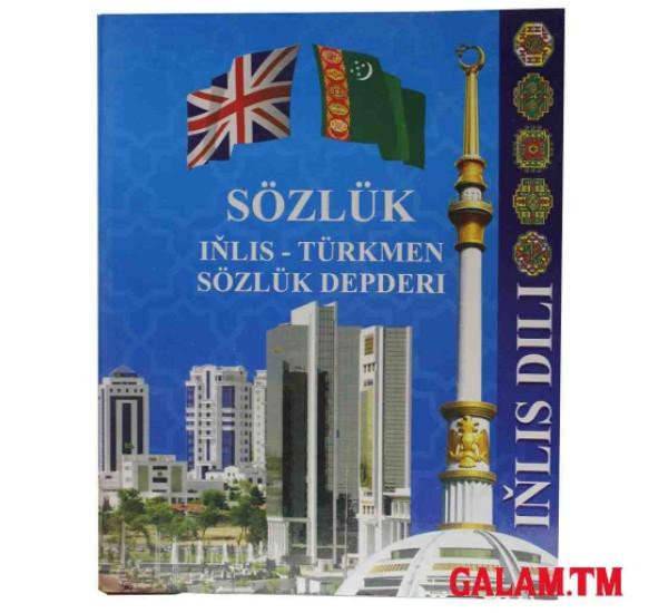 Тетрадь словарик inlis-turkmen