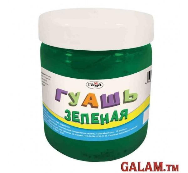 Гуашь зелёная 500 гр (Гамма)