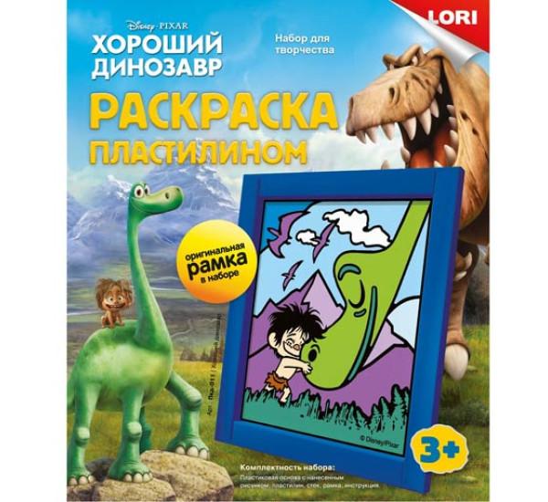 Раскраска пластилином хороший динозавр (Lori)