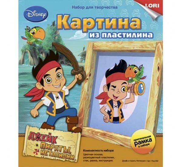 Картина из пластилина Disney Джейк и пираты Нетландии (Lori)