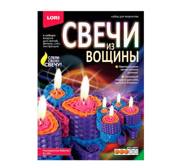 """Свечи из вощины """"Разноцветная бабочка"""" Lori"""