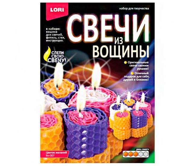 """Свечи из вощины """"Цветок желаний"""" Lori"""