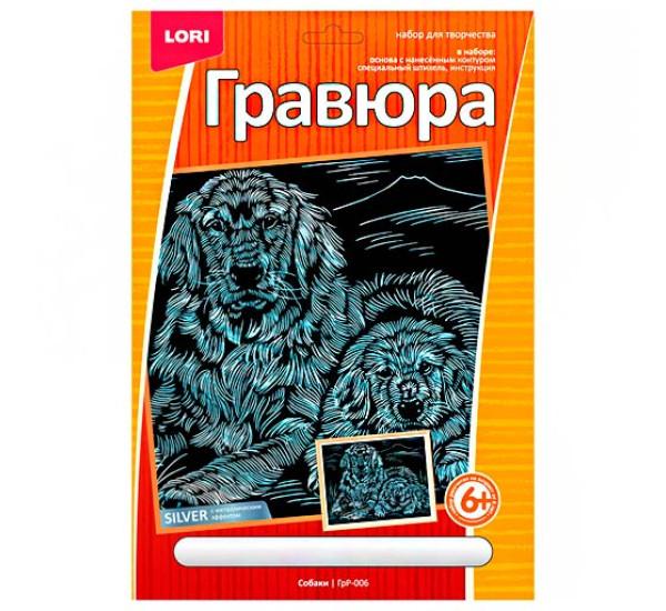 """Гравюра большая с эффектом серебра """"Собаки"""" Lori"""