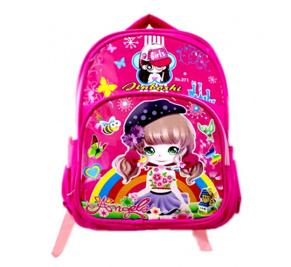 Рюкзак школьный 3 отделения  M-300