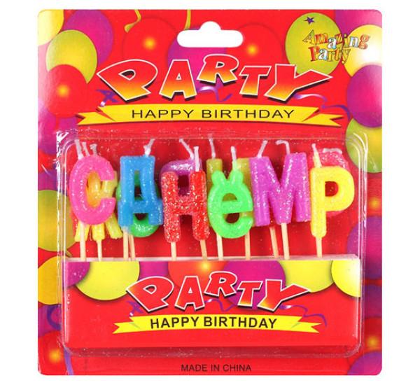 Свечи для тортов С днём рождения