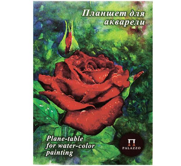 Планшет для акварели А-4 20 л Алая роза (Лилия Холдинг)