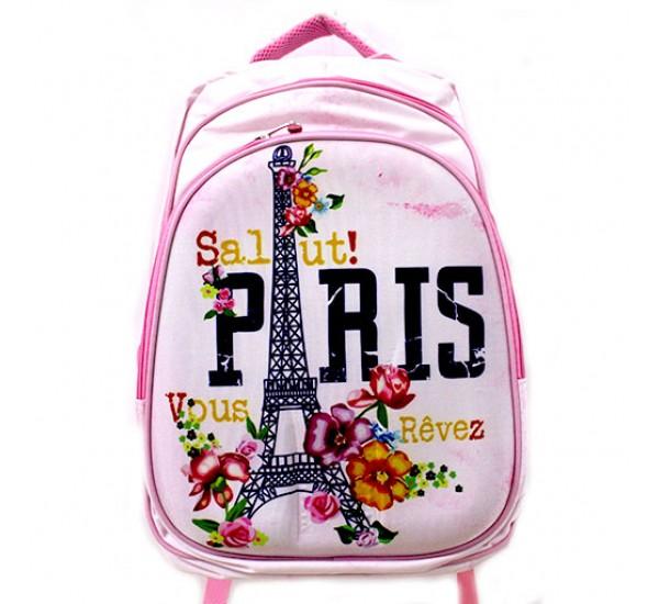 Рюкзак школьный Paris 225