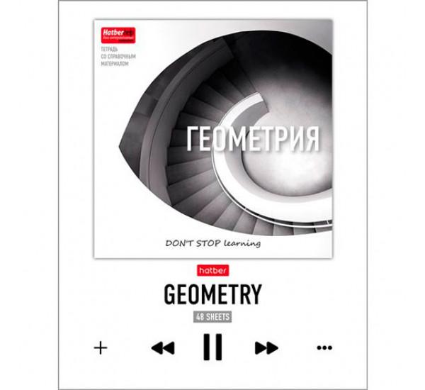 Тетрадь тематическая 48 л Геометрия DO NOT STOP (Hatber)