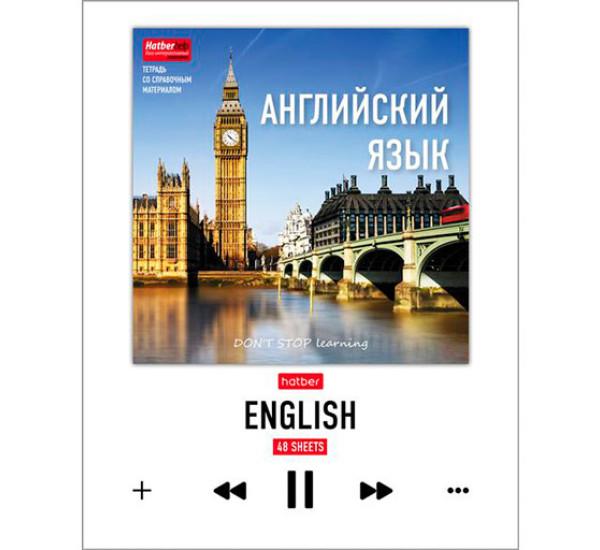 Тетрадь тематическая 48 л Английский язык DO NOT STOP (Hatber)