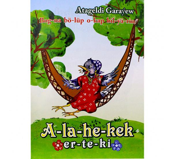 Alahekek A.Garaýew