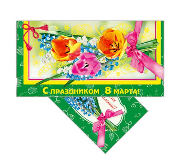 """Конверт для денег """"Русский дизайн"""" (с праздником 8 марта) GF-37281"""