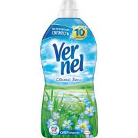 """Кондиционер для белья """"VERNEL"""" (Свежий бриз 1,82л)"""