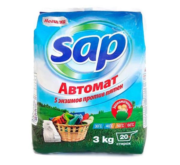 """Стиральный порошок 3 кг """"SAP"""""""