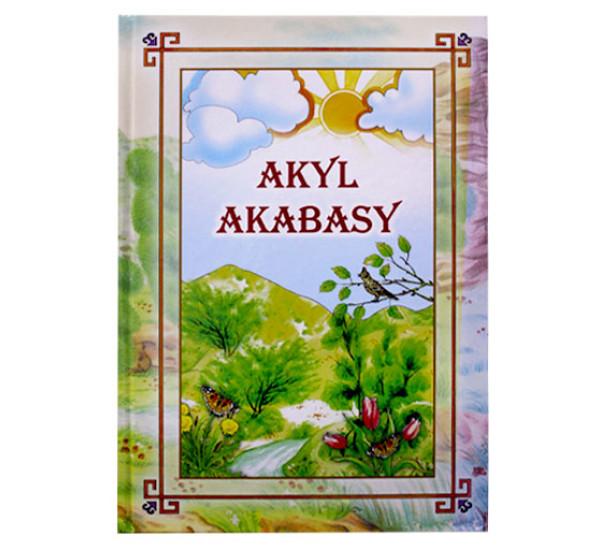 Akyl akabasy (Türkmen döwlet neşirýat gullugy)