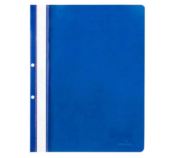 """Скоросшиватель пластиковый А-4 темно-синий """"Dolphin"""""""