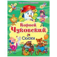 К.Чуковский Сказки