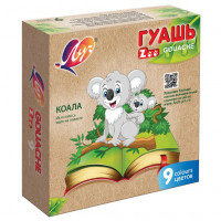 "Гуашь ""Луч"" Zoo (9 цветов)"