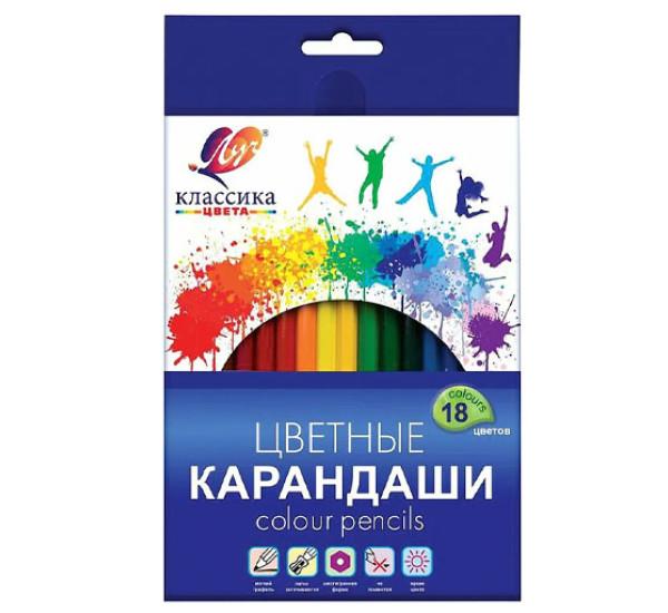 """Карандаши цветные """"Луч"""" Классика (18 цв)"""
