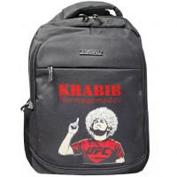 Рюкзак школьный Khabib 6805