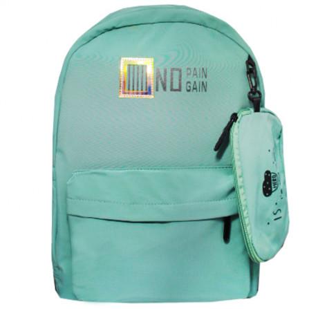 Рюкзак школьный NO Pain No Gain зеленый