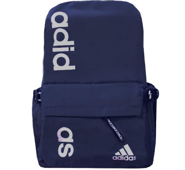 Рюкзак школьный Adidas синий 1680
