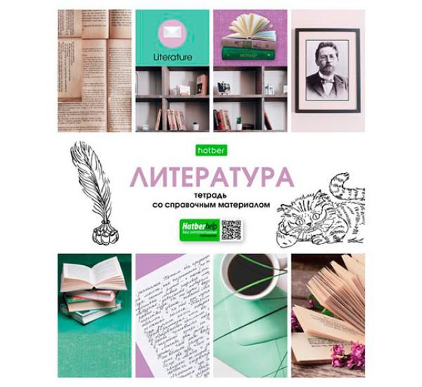 Тетрадь предметная 48 л В мире знаний Литература Hatber