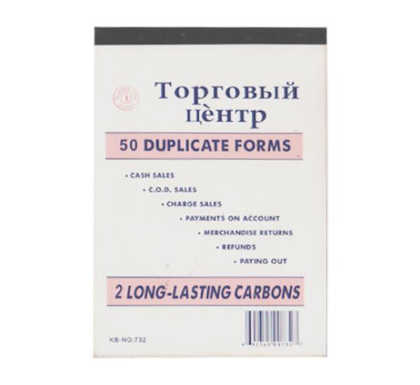 Чековая книга 2 копии на русском А-6 KB-№732