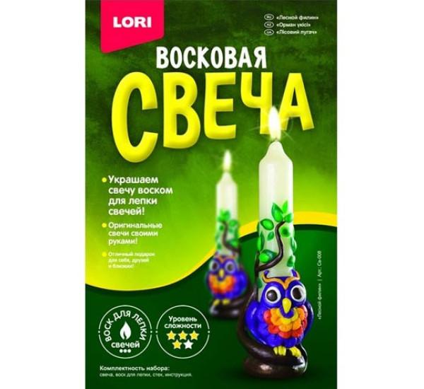 """Восковая свеча """"Лесной филин"""" (Lori)"""
