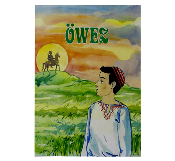 Öwez (Türkmen döwlet neşirýat gullugy)
