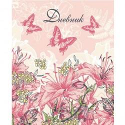 Дневник 1-11 класс интегральный Бабочки с цветами ..