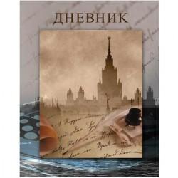 Дневник 1-11 класс тв обложка К знаниям (Hatber)..